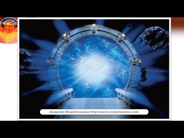 12:12 Линзы квантового Восприятия