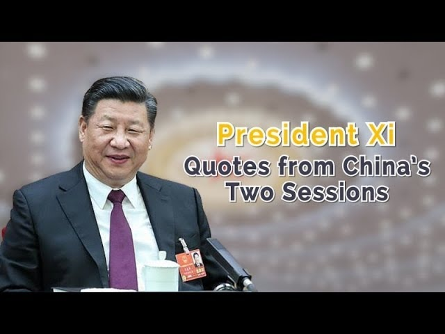 Xis messages to Chinese legislators, political advisers