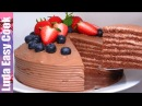 МОЛОЧНАЯ ДЕВОЧКА Шоколадный ТОРТ на праздник MILKY GIRL CAKE MILCHMÄDCHEN food channel