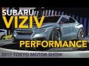 Subaru Viziv Performance Concept First Look - 2017 Tokyo Motor Show