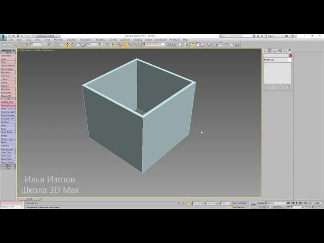 03 Задать толщину стены Функция Outline Моделирование сплайнами в 3ds max