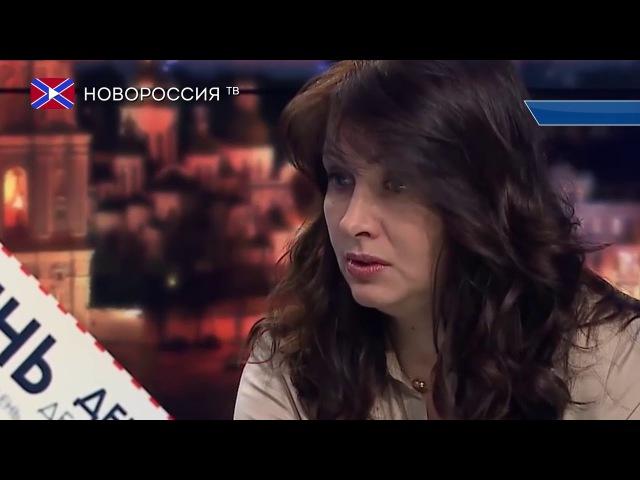 Лента новостей на Новороссия ТВ 10 февраля 2018 года