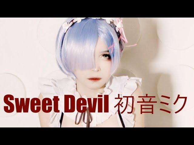 █【⭐Faira Star dance 】█💖 Sweet Devil 初音ミク 9【Russian Cover】 Cosplay : Re zero