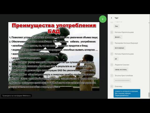 Шумилов К о новом продукте revitall БАД от Greenway