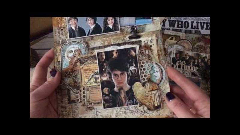 1 разворот в альбом -Волшебный мир Гарри Поттера