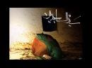 Səhifeyi-Səccadiyyə 34-cü dua - İmam Səccad (əleyhis-salam)-ın çətinlik vaxtı etdiyi dua