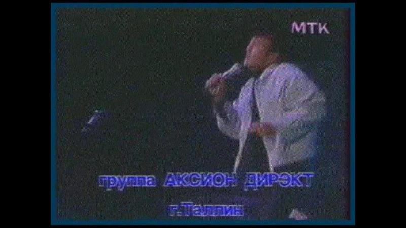 ТВ программа Техноромантики часть 2, 1992 год