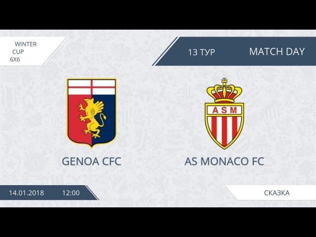 Genoa CFC 1:2 AS Monaco FC, 13 тур