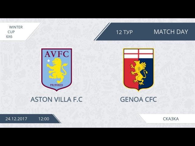 Aston Villa F.C 2:4 Genoa CFC, 12 тур