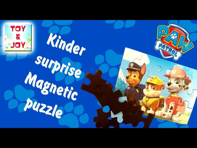 Kinder Surprise Egg opening. Paw Patrol magnetic puzzle.Открываем киндер сюрприз.Щенячий патруль.