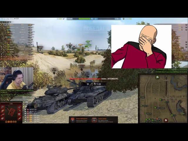 Весело задорно 2 DeSeRtod, Bloody и LeBwa (18) | World of Tanks