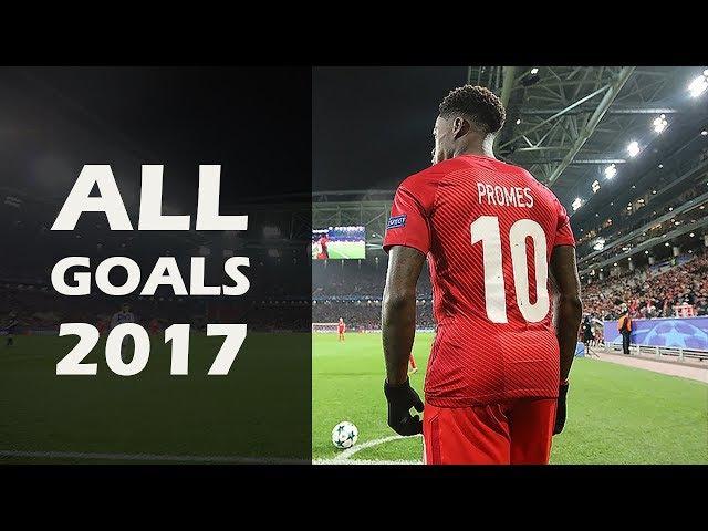 Quincy Promes - Все голы в 2017 году ● All Goals 2017