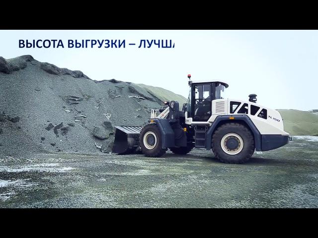 Фронтальный погрузчик РМ-Терекс TL 150