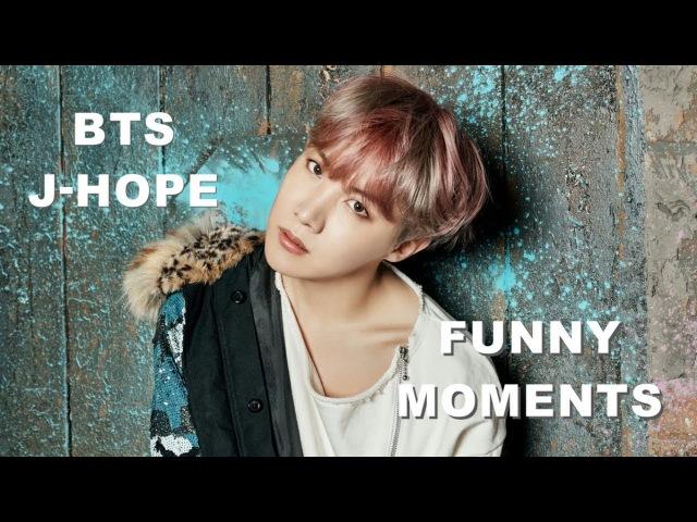 BTS J-HOPE(Jung Ho-seok) FUNNY MOMENTS
