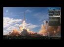 🚀Запуск Falcon Heavy 2018 на орбиту Марса 06.02.18 Илон Маск Фалькон | SpaceX | 6 февраля