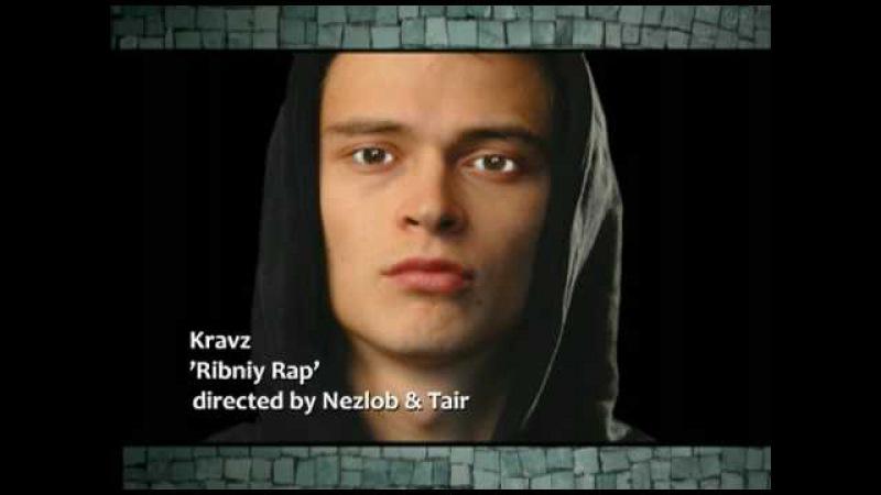 Kravz - Fish Rap