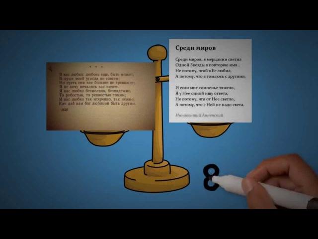 Как улучшить память с помощью стихов rfr ekexibnm gfvznm c gjvjom. cnb[jd
