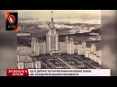 Зроблено в Україні Першим писемність Майя розшифрував українець
