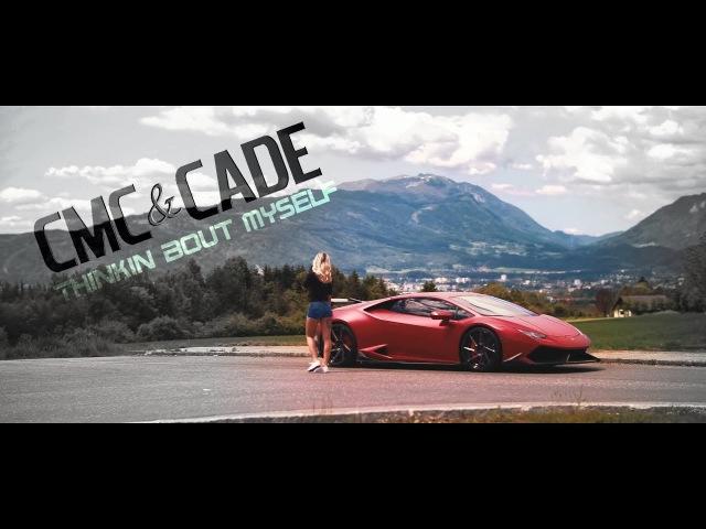 CMC$ Cade Thinkin Bout Myself Lyric video Lamborghini Huracan