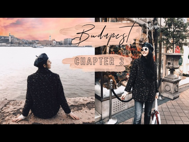 VLOG: BUDAPEST | chapter 3 | Я ЗАХВОРІЛА? НАВЧИЛАСЬ ГОВОРИТИ, НІЧНИЙ БУДАПЕШТ