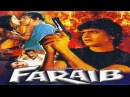 Митхун Чакраборти индийский фильм Обман Faraib 1983г