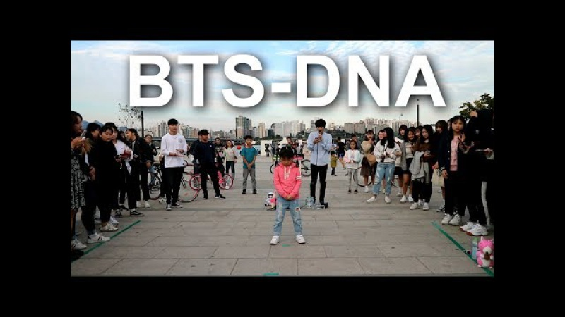 7 year old(7살 장소연)BTS(방탄소년단)-DNA(디엔에이) cover dance(커버댄스)갓동민,황동민