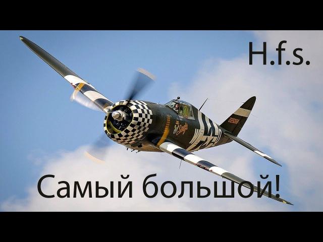 P-47 Тандерболт.