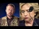 Benghazi ŠÚŘVÍVÓUŘ Drops MASSIVE BÓMBŠHĚLL on Hillary Clinton - This is eye opening