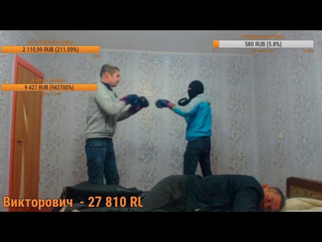 Пожарник кинулся драться на Жеку .