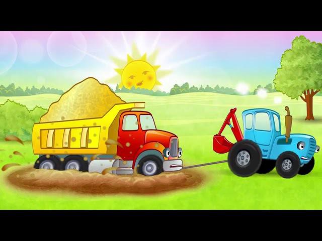 Трактор ГОША Приключения для малышей