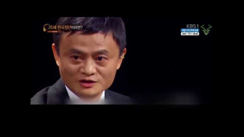 China's richest man -Jack Ma the deployment of the age law
