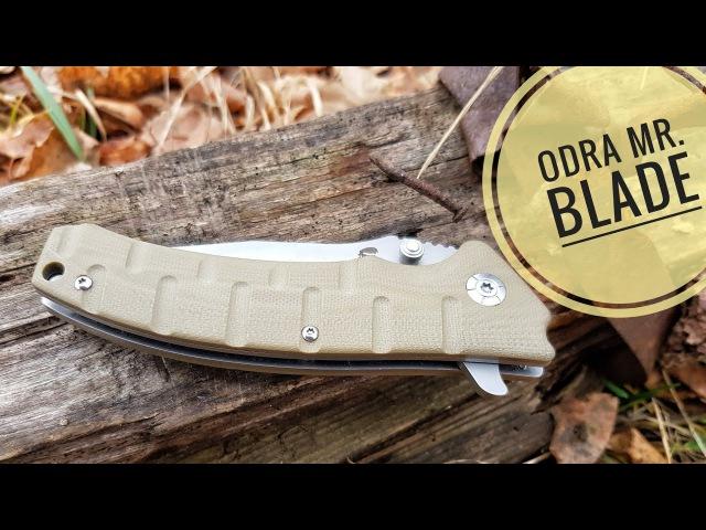 ODRA Mr. Blade - чисто городской нож. Как его удобнее открывать?