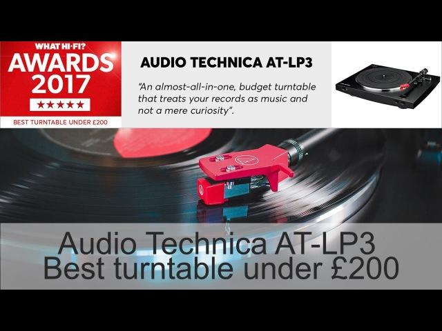 Лучший проигрыватель до 200£ ✓ Audio-Technica AT-LP3 ✓ What Hi-Fi
