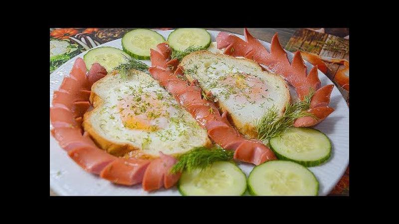 Красивая и Вкусная Яичница-Глазунья в Хлебе с Сосисками на Сковороде ► Пошаговый Простой Рецепт