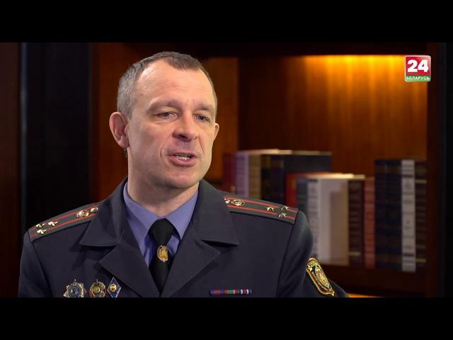 Алексей Бегун — начальник Департамента по гражданству и миграции МВД Беларуси