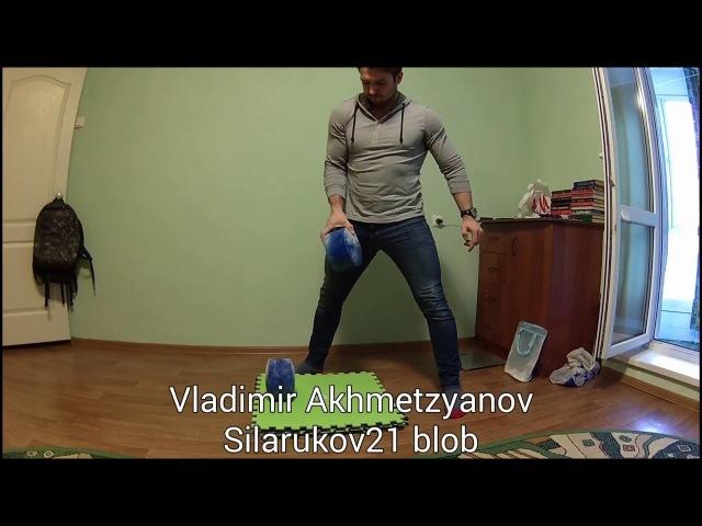 22.02.18 Вова знакомится с блобом Силаруков21