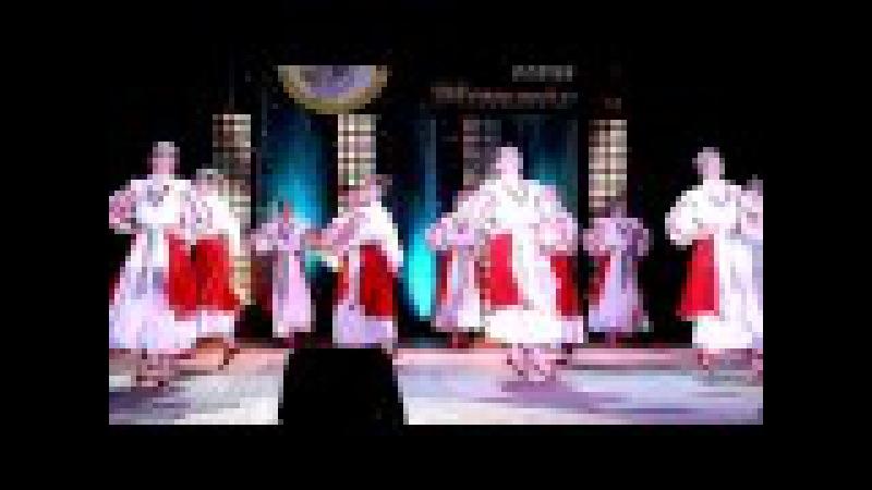 Зразковий танцювальний колектив ВІЗЕРУНОК