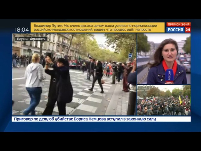 Новости на «Россия 24» • Сезон • Париж восстал против трудовой реформы » Freewka.com - Смотреть онлайн в хорощем качестве