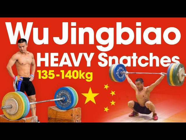 Wu Jingbiao 56kg China HEAVY Snatch Compilation up to 140kg 1kg over World Record