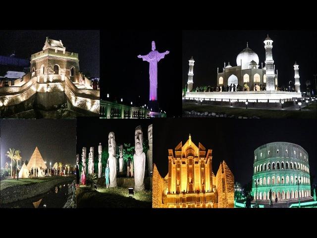 7 wonders of the world at ECO Park Kolkata INDIA Khoz Bangal