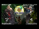 Mikado League season 3 Ogawa ZA vs Zadi RV