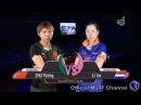 Quarter Final ZHU Yuling CHN Vs LI Jie NED 2017 Women's World Cup Full Match HD