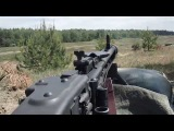 German MG 3 Schie