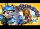 Джинглики Таракан 10 серия мультфильм для детей