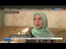Новости на «Россия 24» • В Татарстане появился мобильный тариф для мусульман