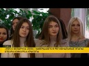 Завершаются региональные этапы отбора конкурса красоты «Мисс Беларусь-2018»
