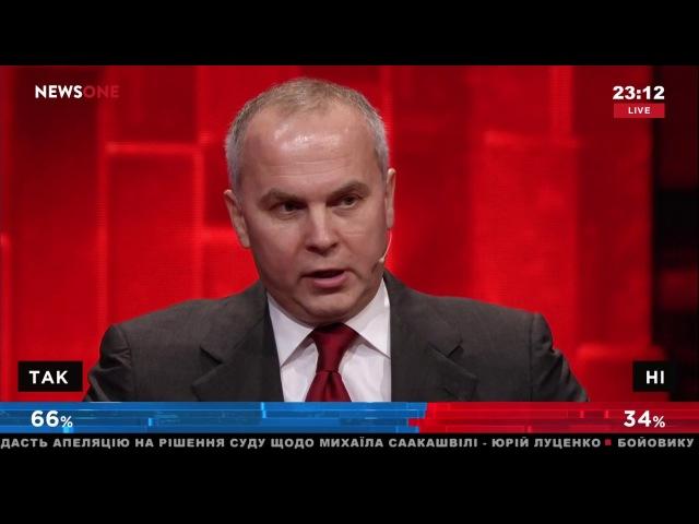 Шуфрич и Саакашвили об обвинениях в адрес оппозиции в попытке госпереворота 13.12.17