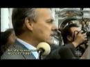 Система Путина- документальный фильм культового французского режиссера Жан-Мишеля Карре и журналиста Джилла Эмери