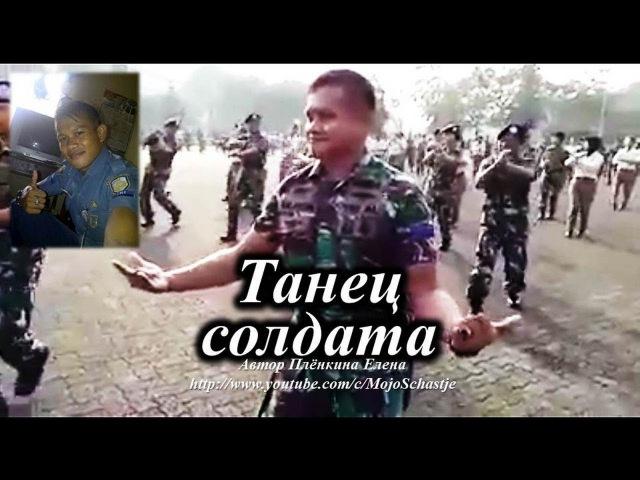 Танцует военнослужащий Khalwa Alya Nairi. Семья. Поёт Биз тобу и Бактияр Токторов - Буй-буй-буй