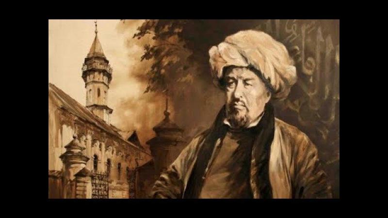 200-летие «татарского Геродота». Казань чествует исламского богослова